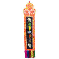 Buddhism mantra wall hanging